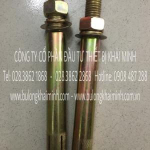 Tăcke sắt Khải Minh (ống liền)